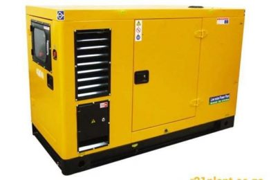 Kualitas Generator Gasoline 1200W di Toko yang Jual Genset Portable